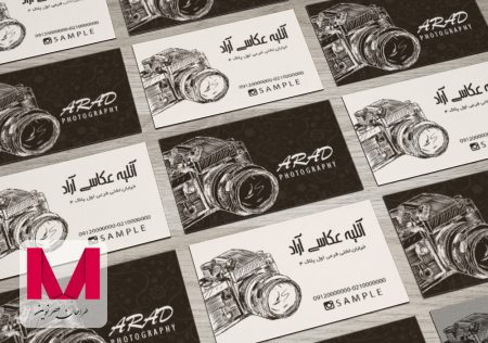 Arad Photography Business Cards www.Modernera.ir  450x316 - کارت ویزیت عکاسی آراد