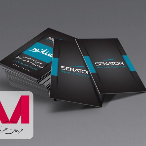 Mobile Senator Business Cards www.Modernera.ir  500x500 - کارت ویزیت موبایل سناتور