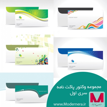 Packing Letter Collection One 450x450 - وکتور پاکت نامه سری اول