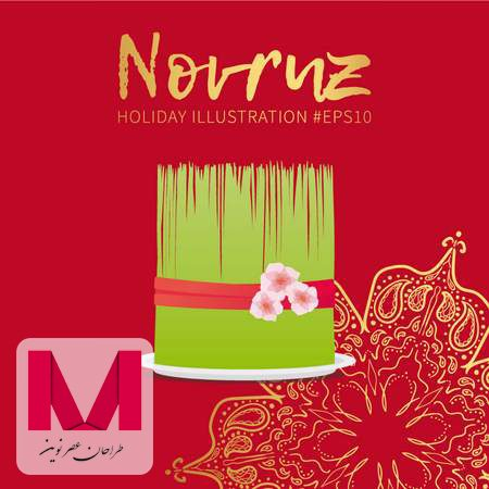 Sabze Norooz Vector 450x450 - وکتور سبزه نوروز