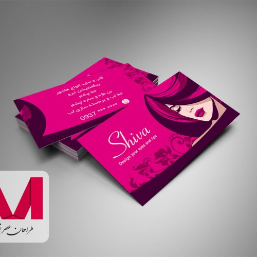 Shiva Frame And Shadow Business Cards www.Modernera.ir  500x500 - کارت ویزیت آرایشگاه زنانه شیوا
