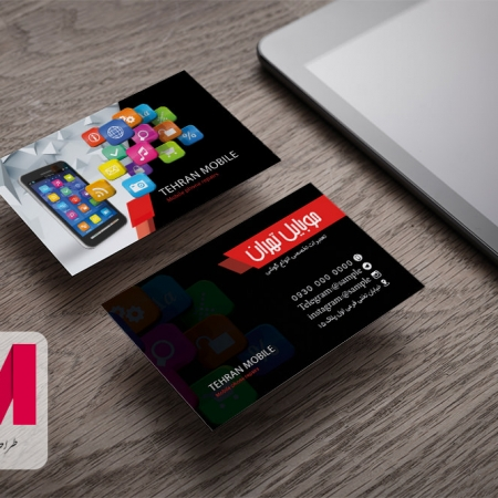 Tehran Mobile Business Cards www.Modernera.ir  450x450 - کارت ویزیت موبایل تهران