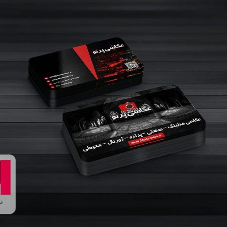 Parto Photography Business Cards www.Modernera.ir  450x450 - کارت ویزیت عکاسی پرتو