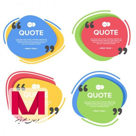 Coloured text frames collection www.Modernera.ir  450x450 - وکتور کادر نقل قول