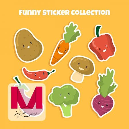 Funny vegetables stickers www.Modernera.ir  450x450 - وکتور سبزیجات فانتزی
