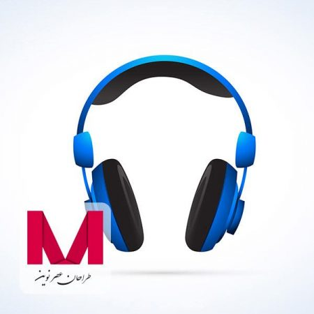 Headphones www.Modernera.ir  450x450 - وکتور هدفون
