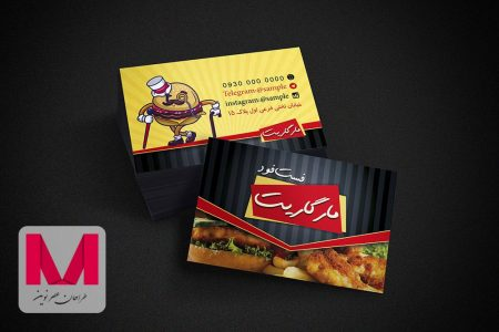 Margarita FastFood Business Cards www.Modernera.ir  450x300 - کارت ویزیت فست فود مارگاریت