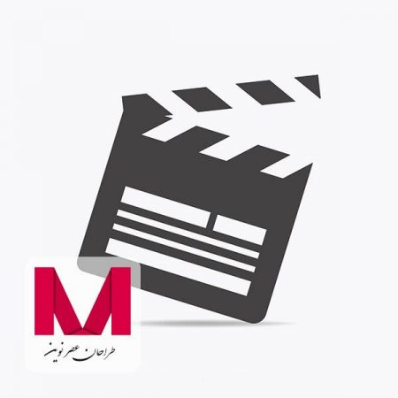 Movie clapperboard www.Modernera.ir  450x450 - وکتور کلاکت فیلم