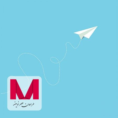 Paper plane cartoon style www.Modernera.ir  450x450 - وکتور موشک کاغذی