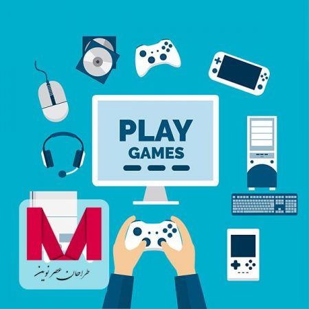 Play Games www.Modernera.ir  450x450 - وکتور بازی کردن