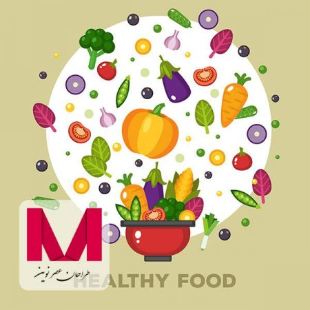 Red pot with different healthy foods www.Modernera.ir  450x450 - وکتور سبزیجات