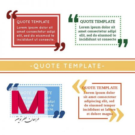 Simple quote templates www.Modernera.ir  450x450 - وکتور کادر نقل قول سری سوم