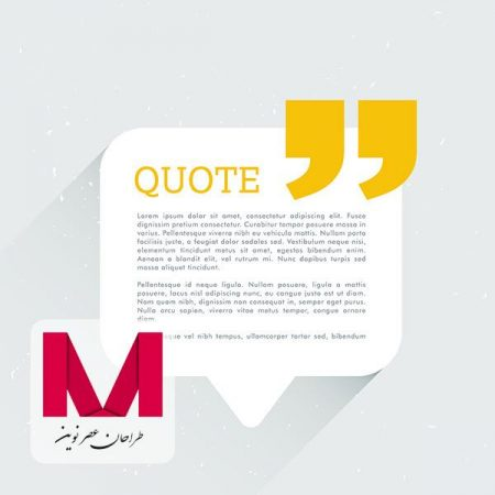 Simple white yellow text template www.Modernera.ir  450x450 - وکتور کادر نقل قول سری پنجم