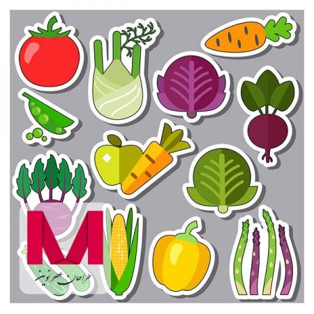 Vegetable stickers collection www.Modernera.ir  450x450 - وکتور استیکر سبزیجات
