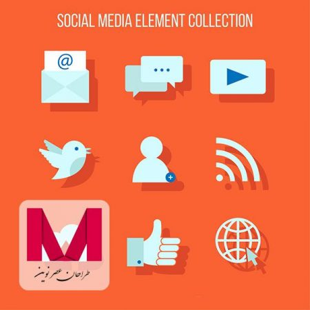 Web icons on an orange background www.Modernera.ir  450x450 - وکتور آیکون طراحی وب