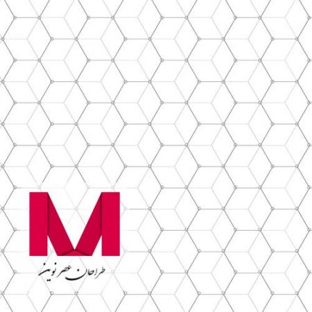 Hexagonal pattern www.Modernera.ir  450x450 - وکتور پترن شش ضلعی