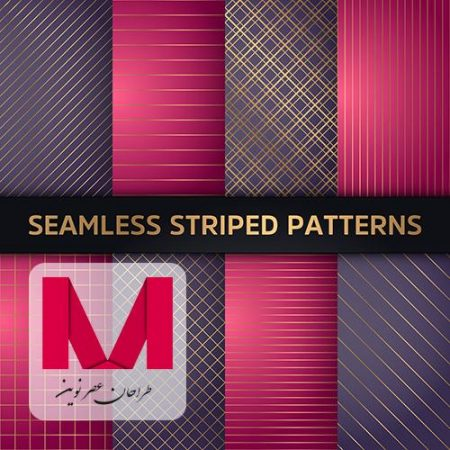 Seamless striped vector patterns www.Modernera.ir  450x450 - وکتور مجموعه پترن شیک