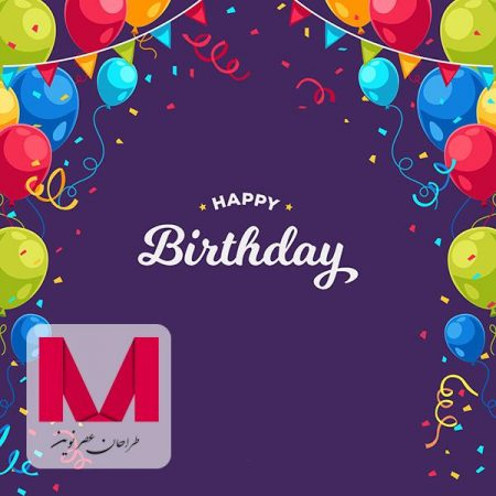 Birthday background with colorful balloons and confetti www.Modernera.ir  450x450 - وکتور طرح تبریک تولد