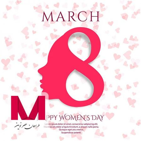 March 8 greeting card Background for International Womens Day design www.Modernera.ir  450x450 - وکتور کارت تبریک روز زن