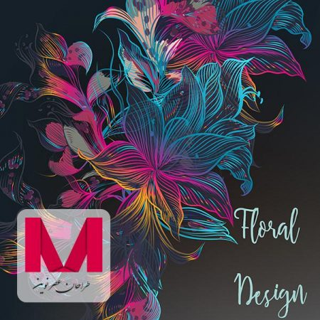 Multicolor floral design www.Modernera.ir  450x450 - وکتور طراحی گل های رنگی