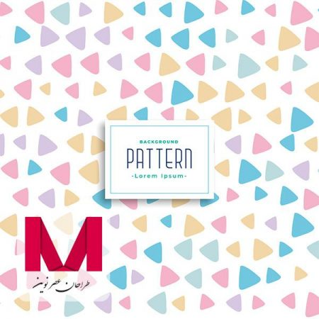 cute colorful triangle pattern background www.Modernera.ir  450x450 - وکتور پترن مثلث رنگارنگ
