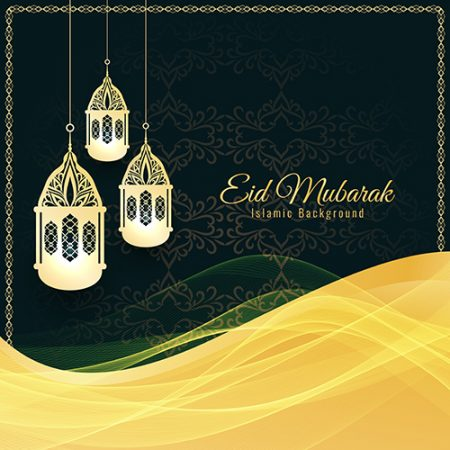 Abstract Islamic Eid Mubarak decorative background www.Modernera 450x450 - وکتور تبریک عید فطر