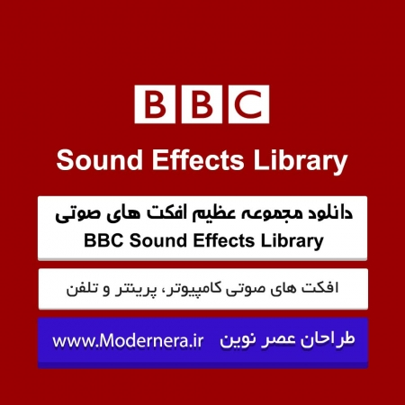 BBC 10 Computers Printers Phones www.Modernera.ir  450x450 - افکت های صوتی کامپیوتر،پرینتر و تلفن BBC Sound Effects Library