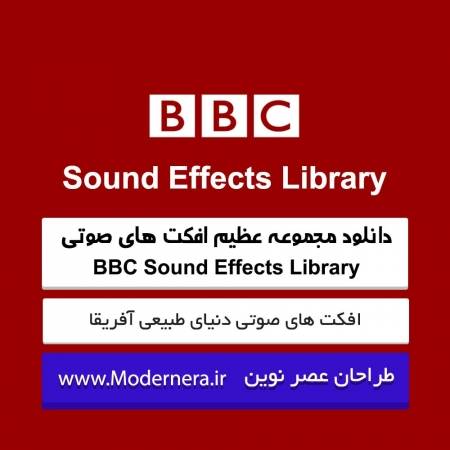 BBC 30 Africa The Natural World www.Modernera.ir  450x450 - افکت های صوتی دنیایی طبیعی افریقا BBC Sound Effects Library