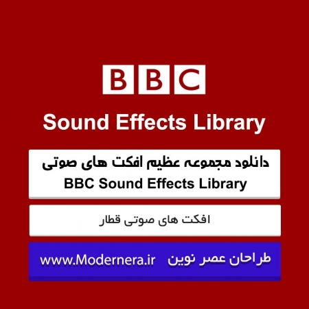BBC 41 Trains www.Modernera.ir  450x450 - افکت های صوتی قطار BBC Sound Effects Library