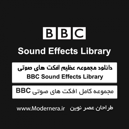 BBC Sound Effects Library www.Modernera.ir  450x450 - مجموعه کامل افکت های صوتی BBC Sound Effects Library