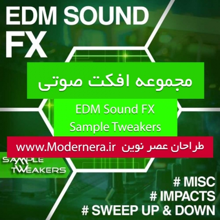 Sample.Tweakers.EDM .Sound .FX www.Modernera.ir  450x450 - مجموعه افکت صوتی Sample Tweakers EDM Sound FX