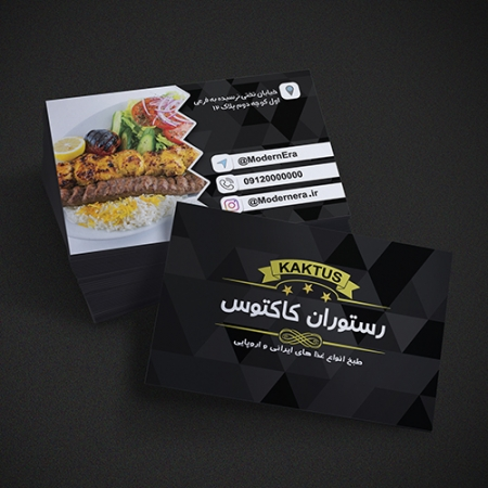 Kaktus Restaurant Business Cards www.Modernera.ir  450x450 - کارت‌ویزیت رستوران کاکتوس