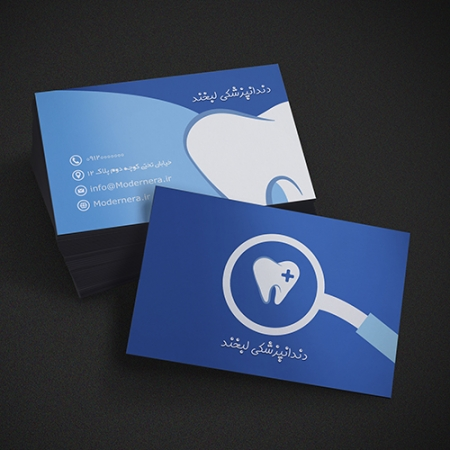 Labkhand Business Cards www.Modernera.ir  450x450 - کارت‌ویزیت دندانپزشکی لبخند