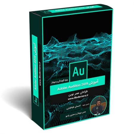 1 2 Adobe Audition 2019 TUT www.Modernera.ir  450x450 - صفحه اصلی