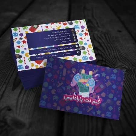 Cropid Paradise Gamenet Business Cards www.Modernera.ir  450x450 - کارت ویزیت گیم نت پارادایس