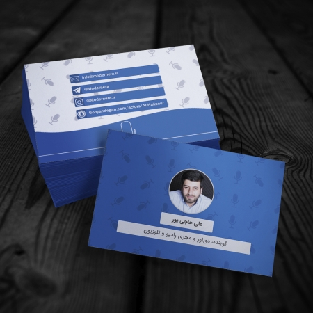 Crop Personal Voice Actor Business Cards www.Modernera.ir  450x450 - کارت ویزیت گوینده